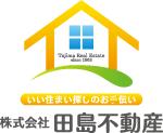 春日市田島不動産