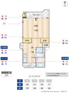 富士ビル 407_間取り図
