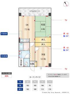 ピアニシオン大野城-403_間取り図